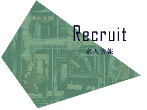recruit_half_banner